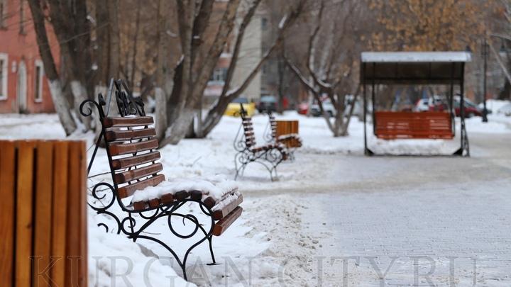 В Кургане в Бошняковском сквере уже можно гулять и отдыхать