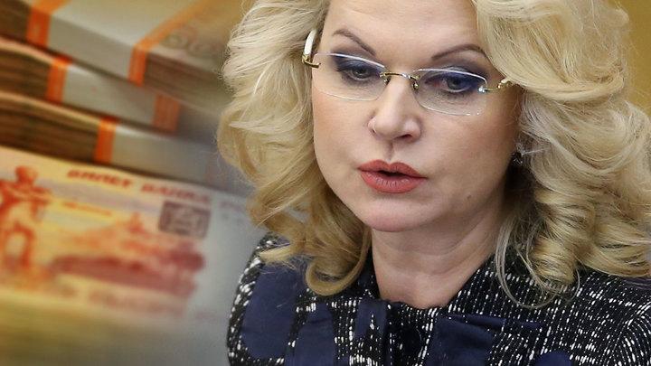 Юрий Пронько: Банки профукали более 400 миллиардов рублей господдержки