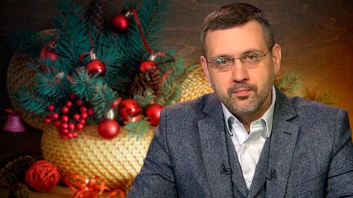 Владимир Легойда: Почему раньше рождественские подарки впечатляли сильнее?