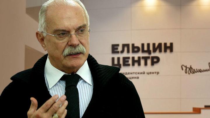 Михалков против Ельцин-центра
