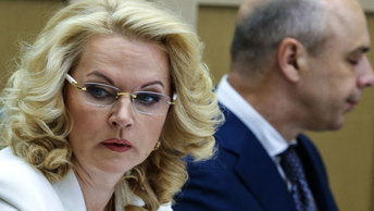 Износ основных фондов в экономике России достиг критического уровня!
