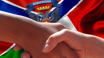 Итальянцы открывают Донбасс