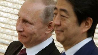 Итоги поездки Путина в Японию: стратегическая победа