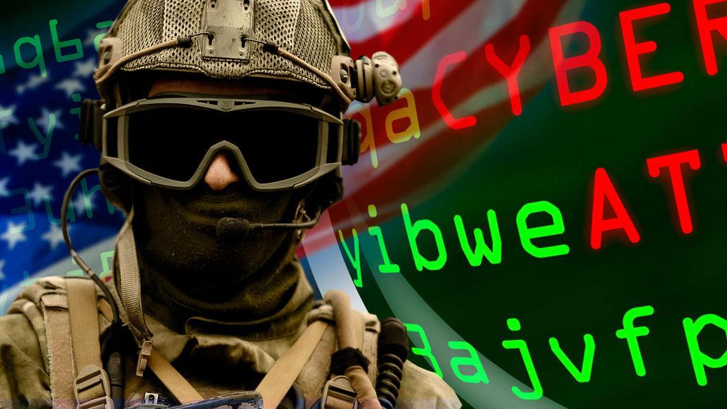 Америка объявила России кибервойну