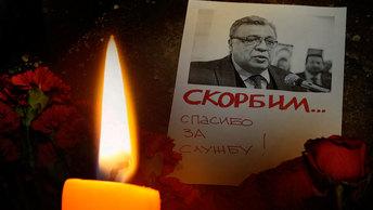 Провокация в Анкаре: кто стоит за убийством посла?