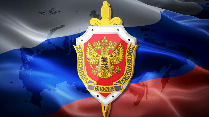 Чекисты, которые вернулись в Россию