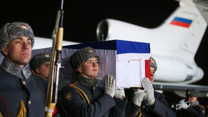 Убийство посла - попытка дестабилизировать отношения с Анкарой и Вашингтоном