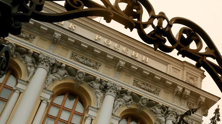 Валютная волатильность: отток капитала из России увеличился более чем в 7 раз
