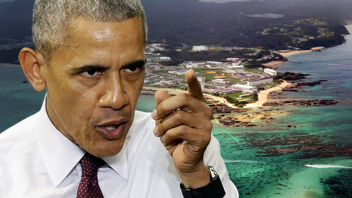 Последнее шоу Обамы: что заставило США поторопиться с передачей земель на Окинаве?