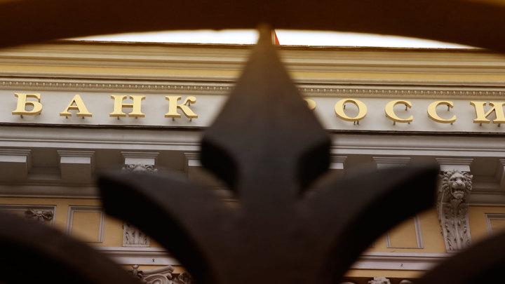 Центробанк страшнее санкций