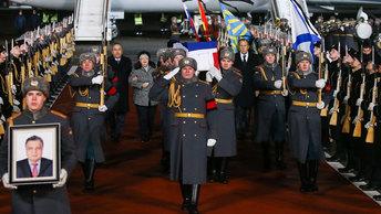 Александр Дугин: Андрей Карлов отдал жизнь за союз Москва-Анкара, дружбу и мир на Ближнем Востоке
