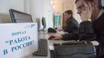 Российский рынок труда ожидает серьезный обвал: безработица достигнет 20-25%
