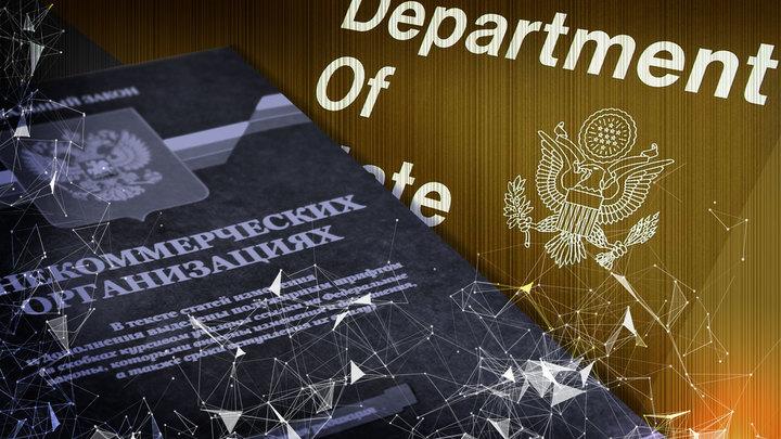 Двойные стандарты глобалистов: почему России нельзя отстаивать право на суверенитет?