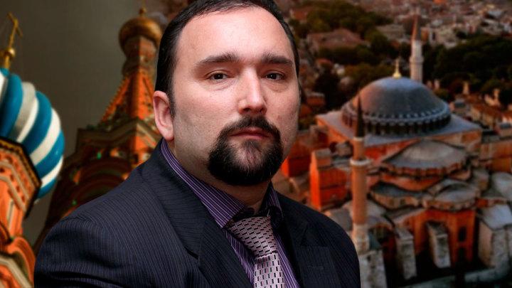 Союз России и Турции: Православный взгляд