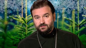 Андрей Ткачев: О чем пишут Деду Морозу?