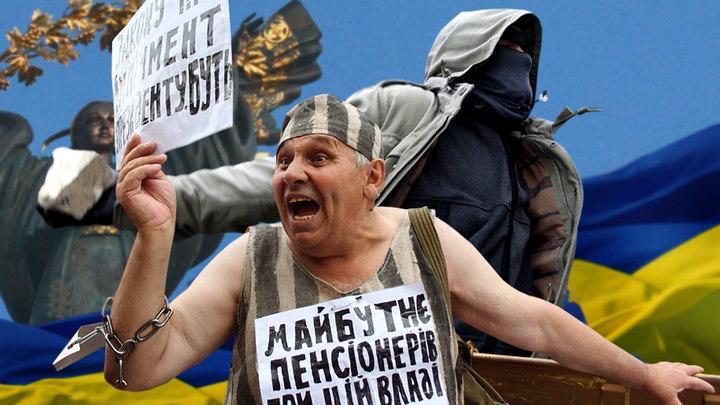 Азаров: За три года экономика Украины откатилась на 20 лет