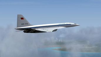 Достояние России: Испытательный полёт Ту-144