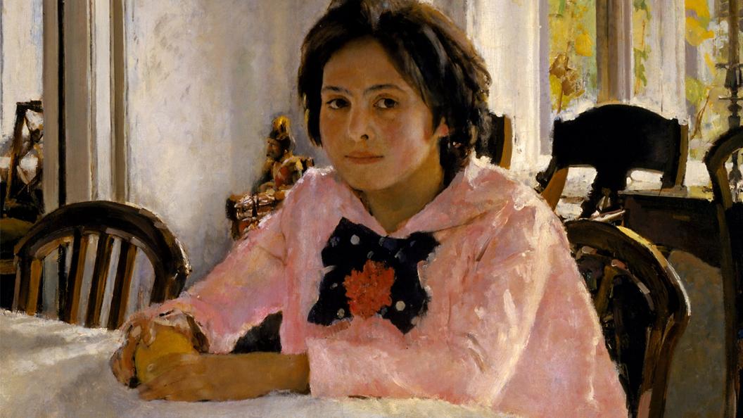 Имя России: 152 года со дня рождения Валентина Серова