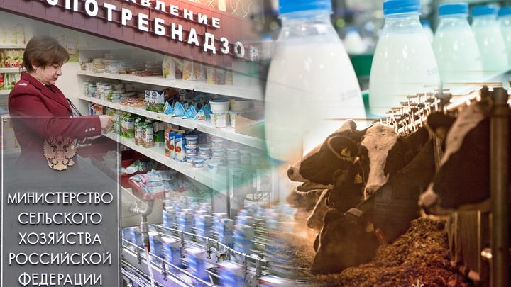 Молочный бунт в защиту пальмового масла