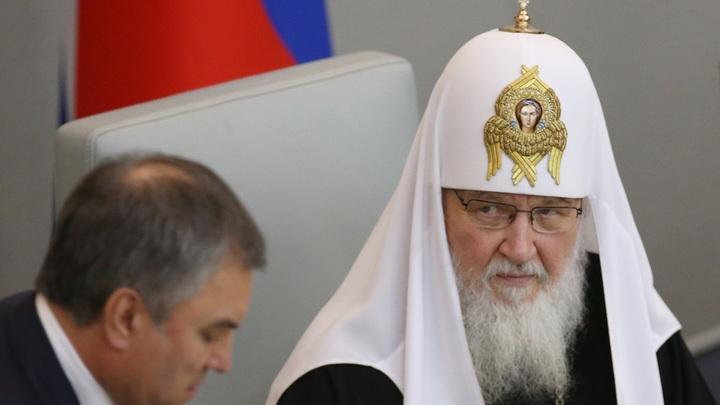 Патриарх призвал Госдуму к целомудрию