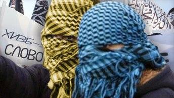Украинский след в деле Хизб ут-Тахрир