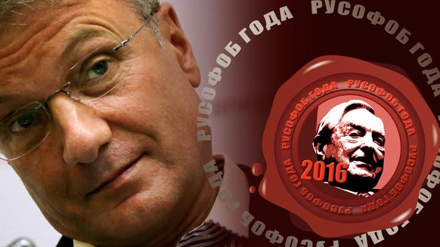 Герман Греф: Дауншифтер всея Руси