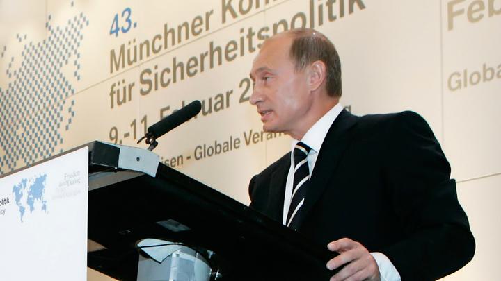 10-летний юбилей: Жизнь подтвердила правоту Мюнхенской речи Владимира Путина