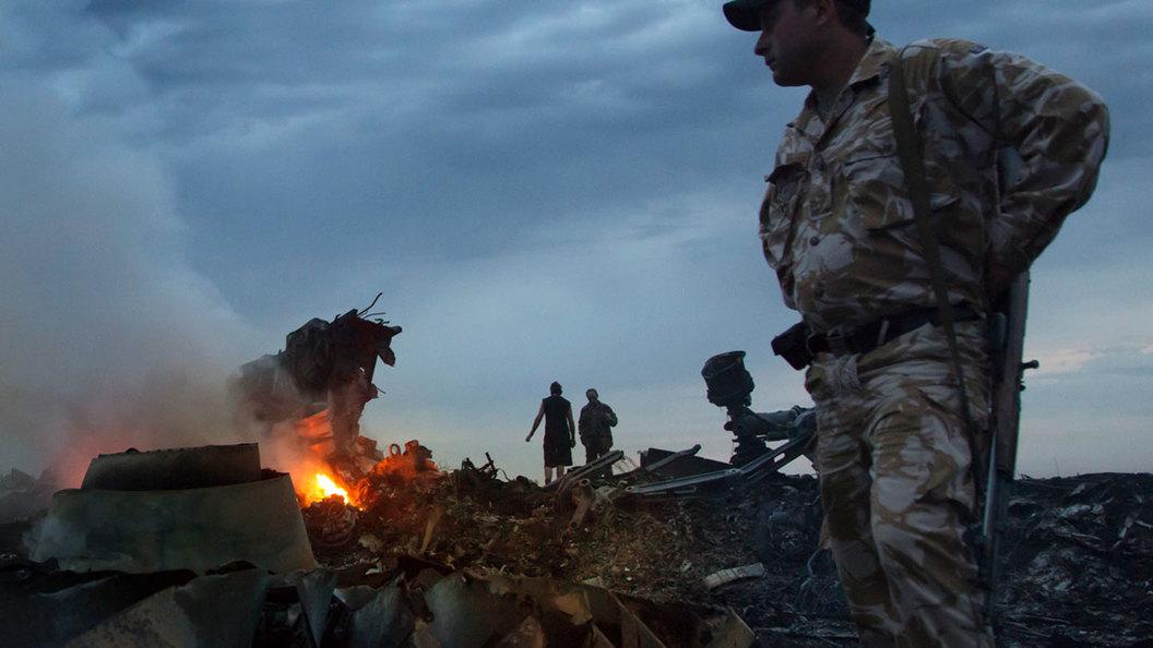 По заказу Сороса: как Bellingcat фальсифицирует данные об авиакатастрофе МН17