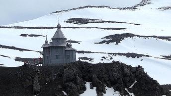 Достояние России: открытие антарктической станции Беллинсгаузен