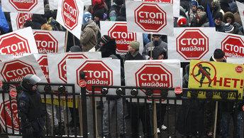 Харьковский съезд: упущенный контрудар по киевскому режиму