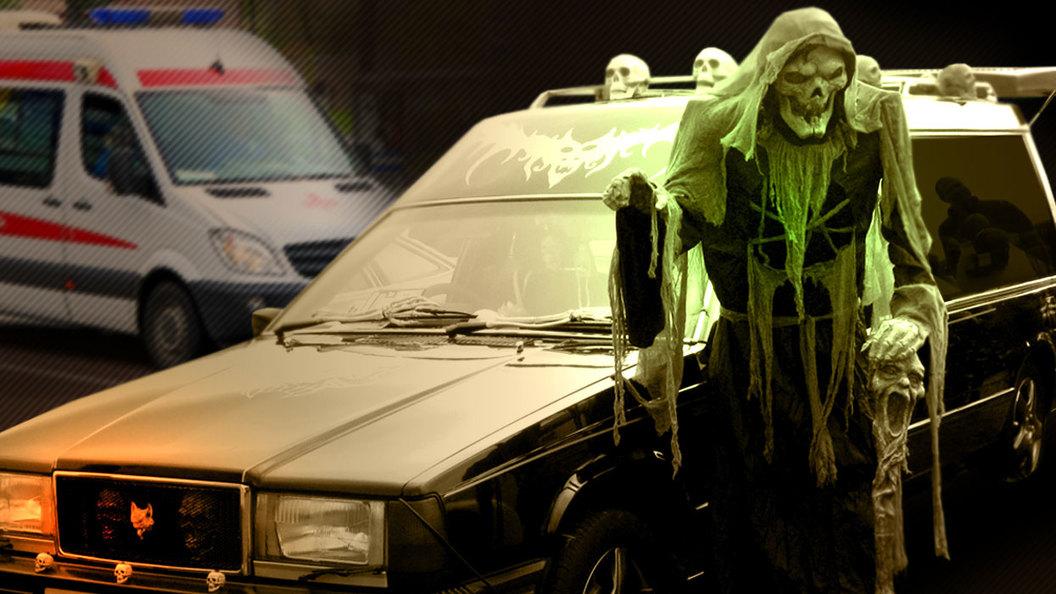 Продавцы смерти: по вызову скорой помощи приезжают катафалки