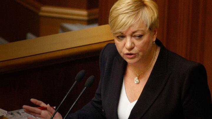 В Киеве определились с козлом отпущения за развал экономики