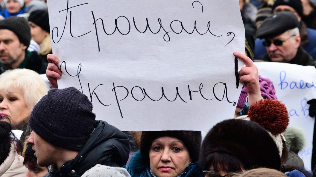 Донбасс идет на окончательный разрыв с Киевом