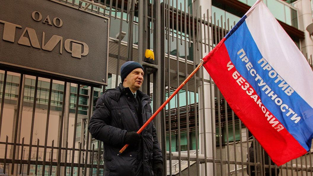 Бунт вкладчиков в Татарстане: Халиков не принял ультиматум