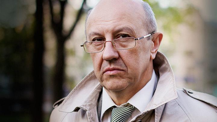 Андрей Фурсов: Как Трамп сорвал восстание либералов в Москве