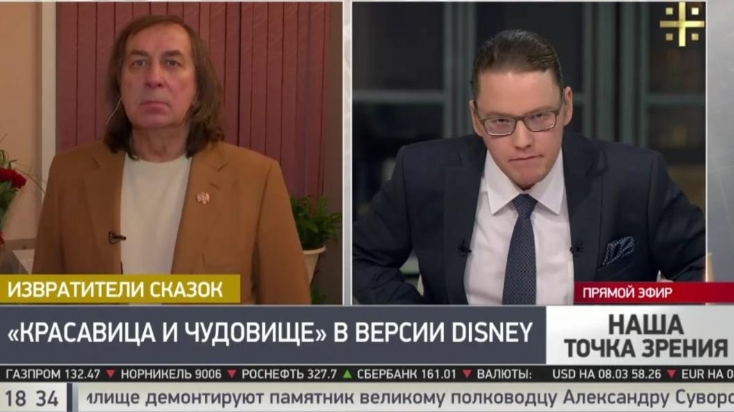 Александр Иншаков о содомитах у Диснея: Они пытаются разрушить лучшее, что есть в России