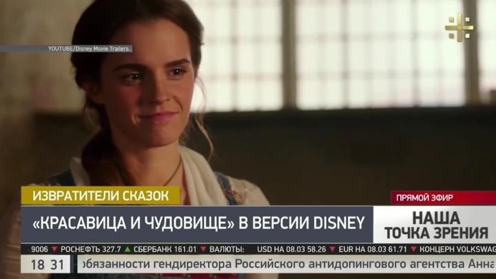 Милонов проследит, чтобы дети в России не смотрели фильм Красавица и чудовище