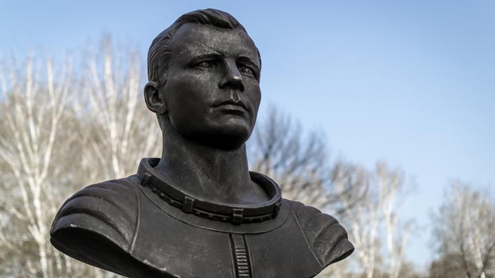 Имя России: 83 года со дня рождения Юрия Гагарина