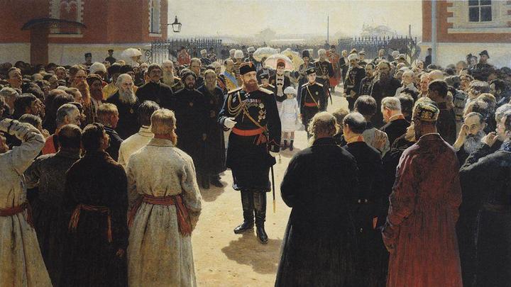 Имя России: 172 года со дня рождения Александра III