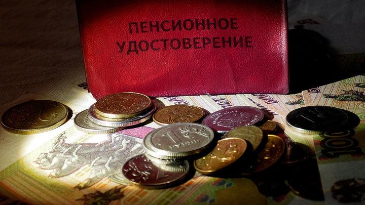 Пенсионный лохотрон, или как правительство готовит очередную провокацию