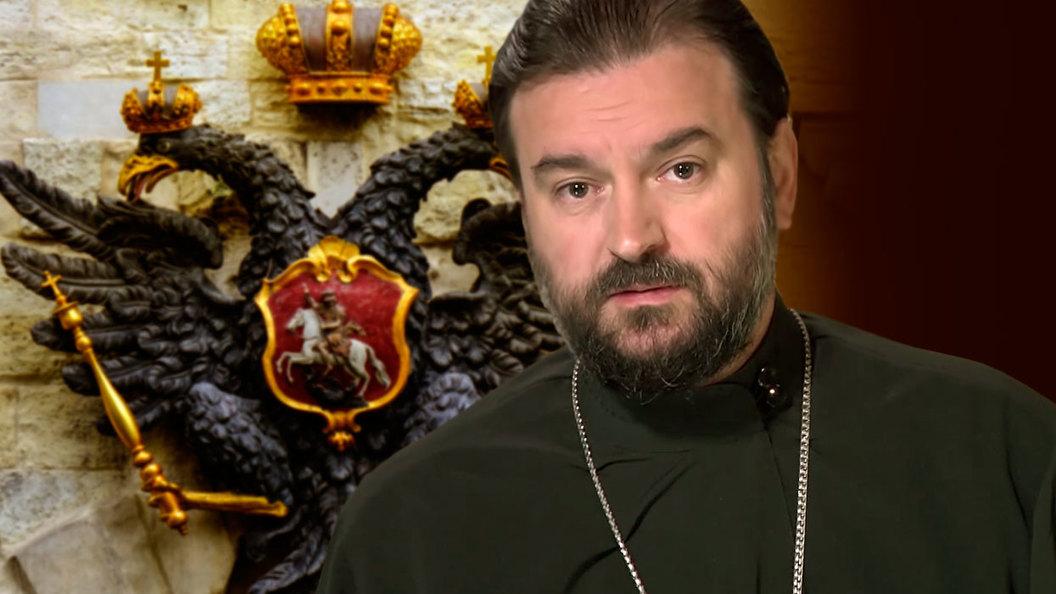 Андрей Ткачев: Как восстановить монархию