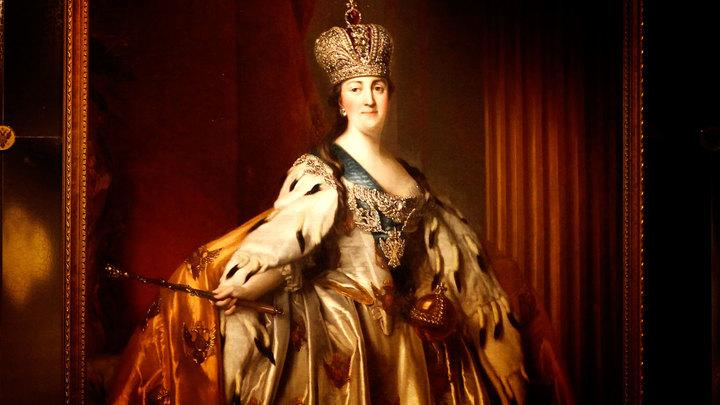 Андрей Ткачев: Интересные истории о Екатерине Великой
