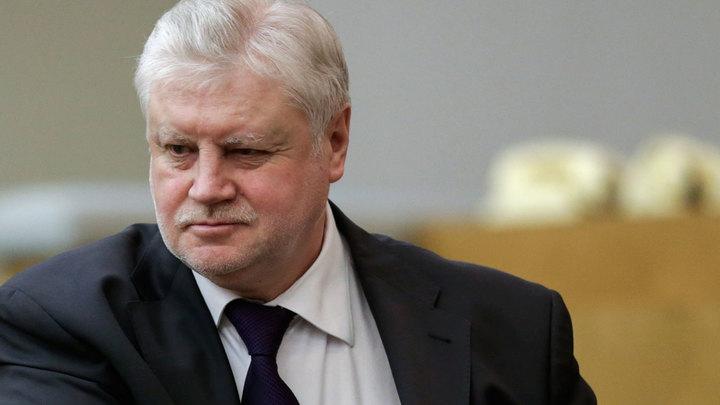 Сергей Миронов: Нужно надеяться на лучшее, но готовиться к худшему