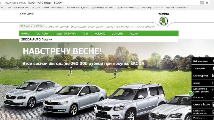 Skoda объявила сроки старта продаж обновленного лифтбека Rapid
