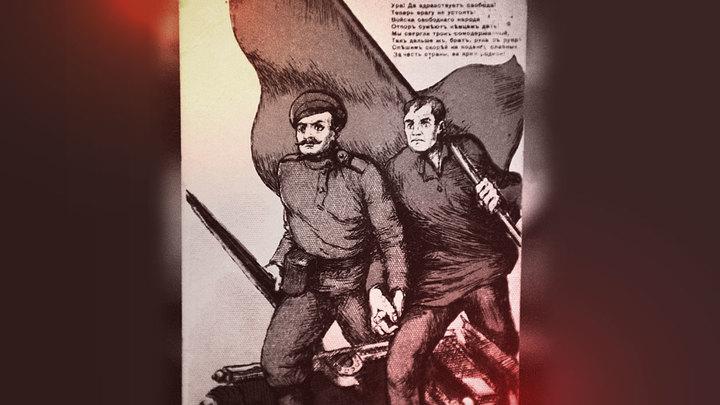 Михаил Смолин: В феврале взорвалась идеологическая бомба, взорвавшая всё здание Русской цивилизации