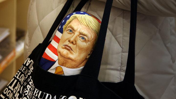Трамп, который всегда с тобой