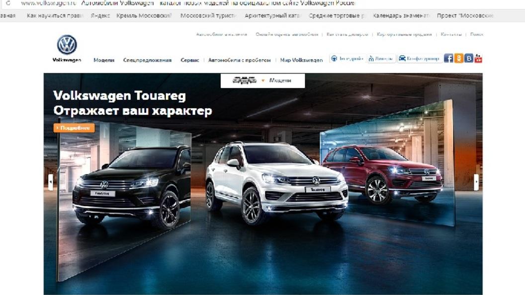 Volkswagen объявил о презентации третьего поколения кроссовера Touareg