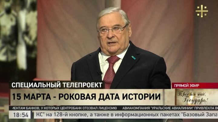 Князь Шаховской:Православная Россия всегда была для Запада занозой