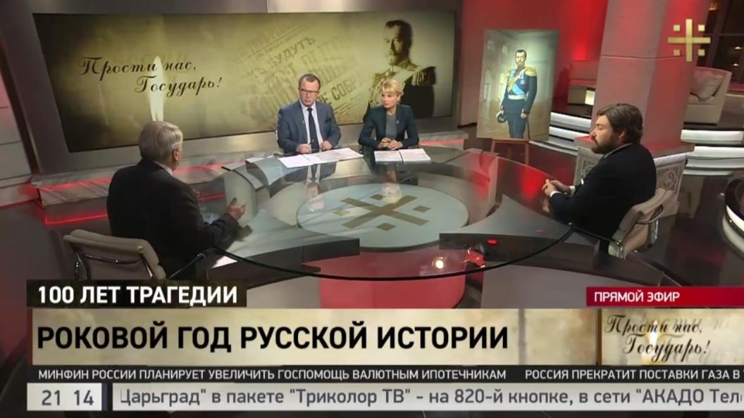 Леонид Решетников:Николай II нигде не заявлял об отречении!