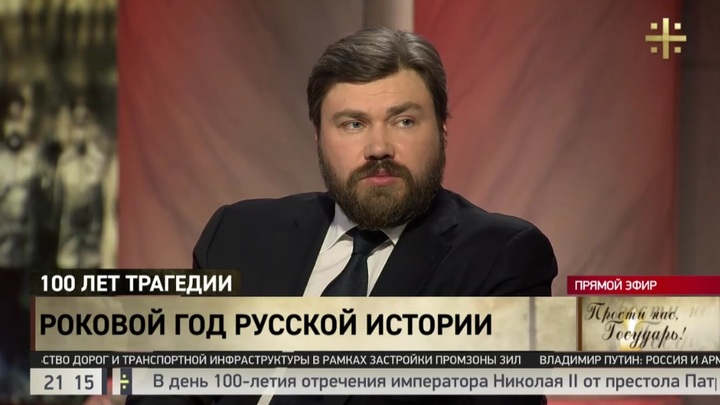 Константин Малофеев:Царь не отрекался от своего народа - это мы от него отреклись